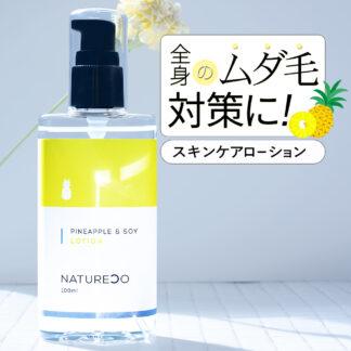 NATURECO 豆乳パイナップルローション 100mL